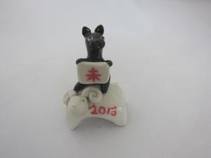 IMG_4201